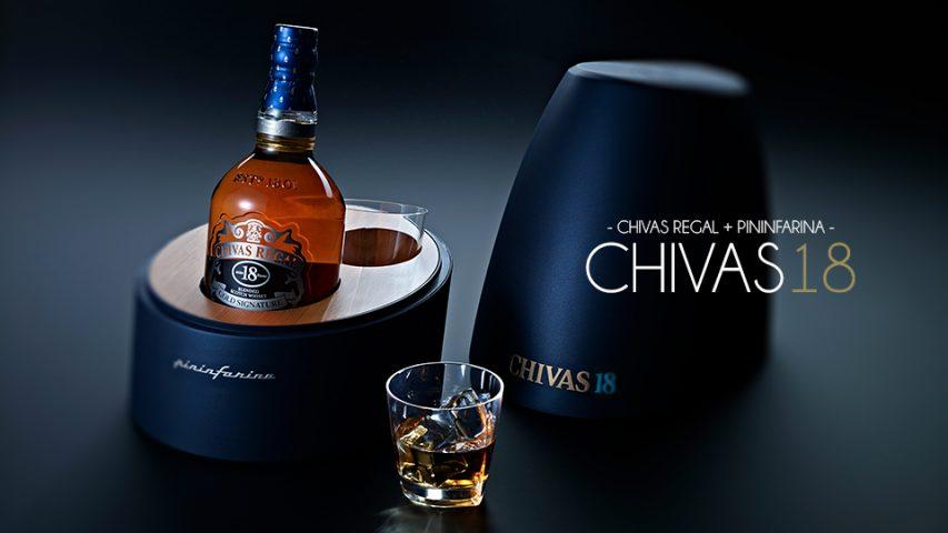 Chivas Regal + Pininfarina: CHIVAS 18